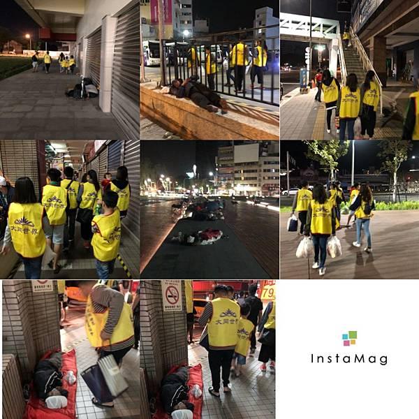 台中分會街頭慈善活動