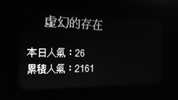 P1020318.JPG