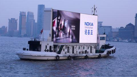 外灘廣告船