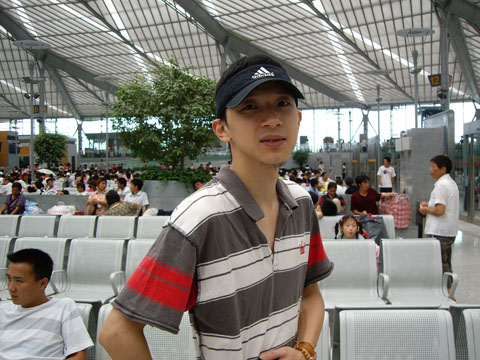 出發,上海南站