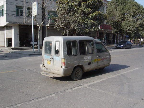 湯山小包車