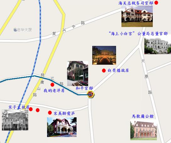 老房子地圖