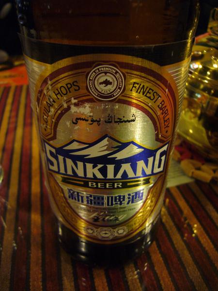 新疆啤酒.JPG