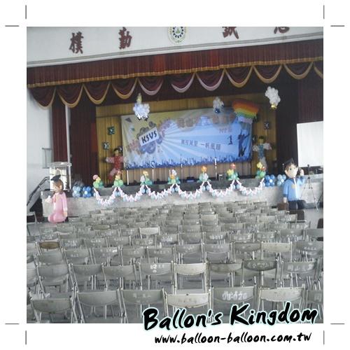 ceremony12.jpg