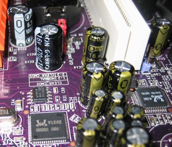 網路及音效晶片