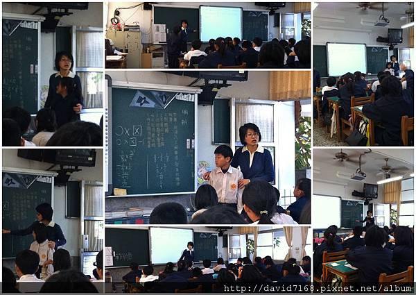 20110314-190838校長來上課.jpg