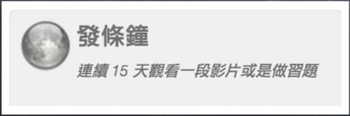 螢幕快照 2014-03-04 下午9.47.27