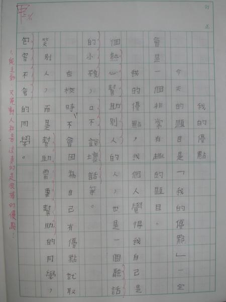 SANY4419.JPG