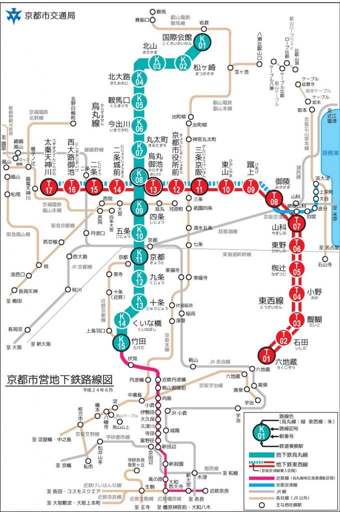 route_map_zps5845b0a7.jpg
