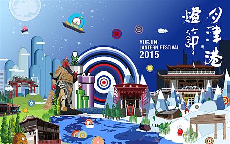 12-10.2015月津港燈節