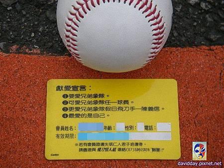0飛刀情人組SANY5032.JPG