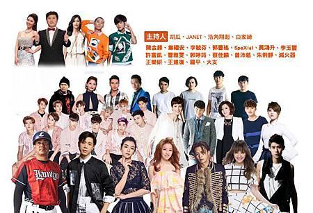 2017-10台南跨年-10