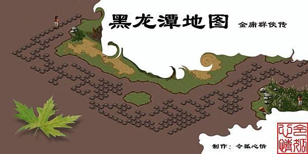 黑龍潭地圖
