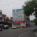 左邊129縣道往台中市