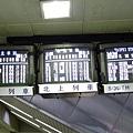 位於車站一樓的列車資訊