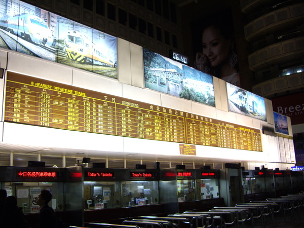 台北車站的特色~翻牌式的時刻表