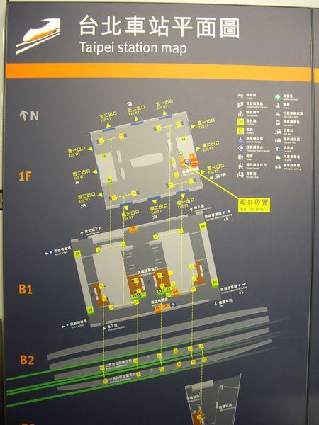 高鐵在台北車站的平面圖