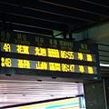 台北車站B1台鐵LED看板