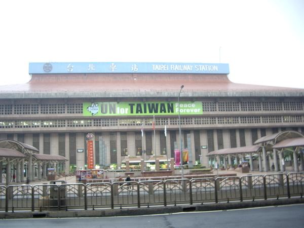 台北車站南側,前方是忠孝西路