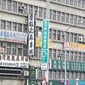 中山北路(台1甲)
