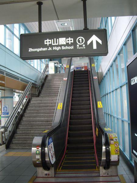 忠孝復興站往中山國中方向月台