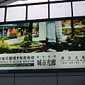 竟然在台北看到高雄的廣告耶~