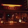 七賢三路上,高雄港的牌樓