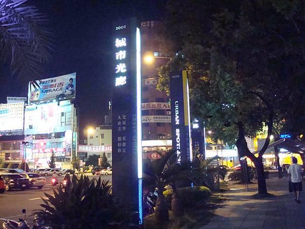 城市光廊~晚上很浪漫喔