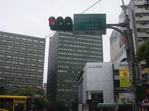台2甲中山北路