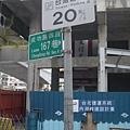 出入口在成功路四段167巷交叉口