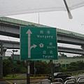 右轉進入中山高南下匝道