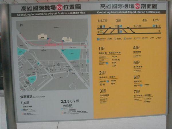 DSC06094.JPG