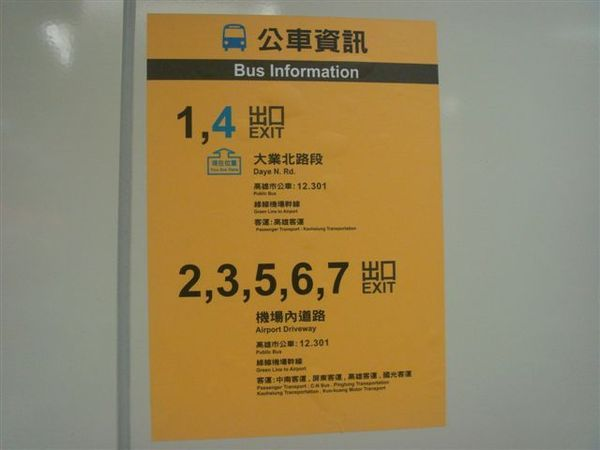DSC06108.JPG