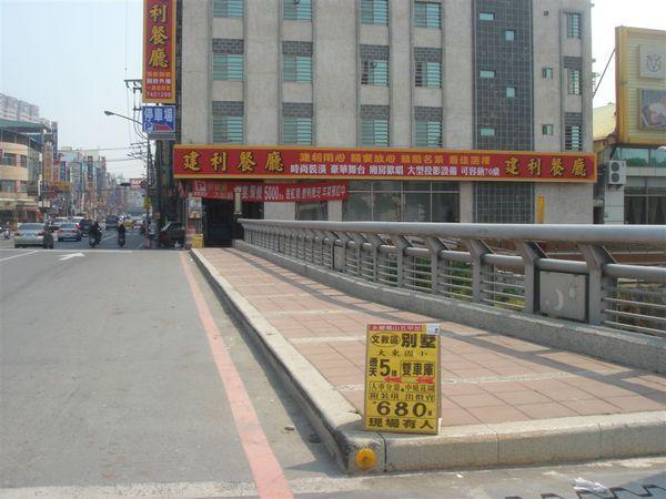 新完工的大東橋