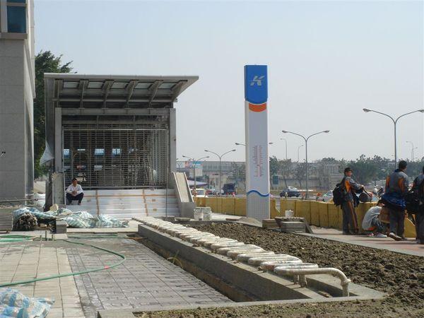 O9技擊館站1號出入口
