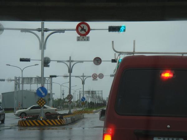 北宜高下禁止左右轉
