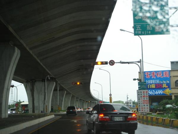 北宜高橋下平面道路