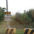 嚇人的警告標語XD