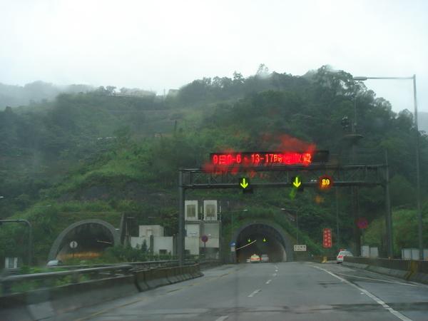 準備進入彭山隧道