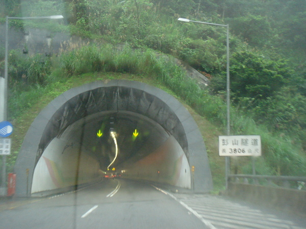 北宜高上第二長的隧道