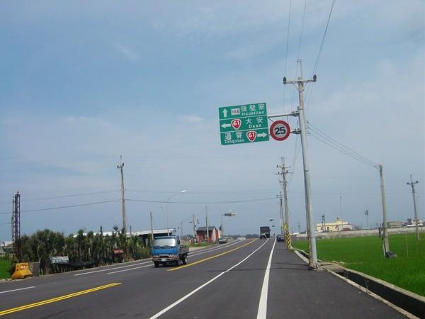 140縣道和西濱快平交路口