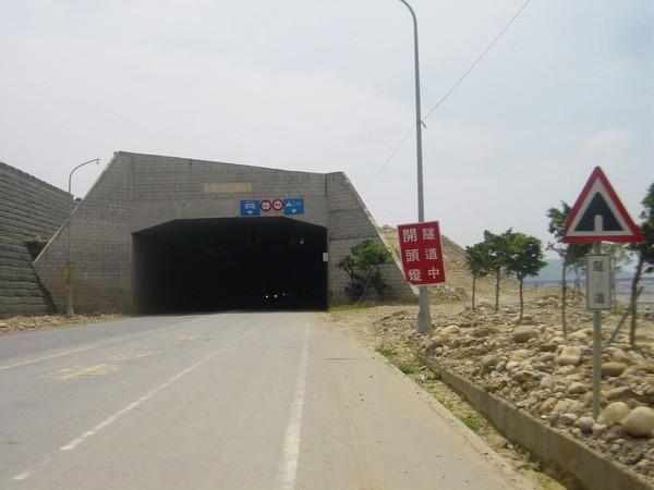 西端隧道口