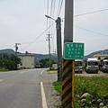 這附近是鯉魚潭村