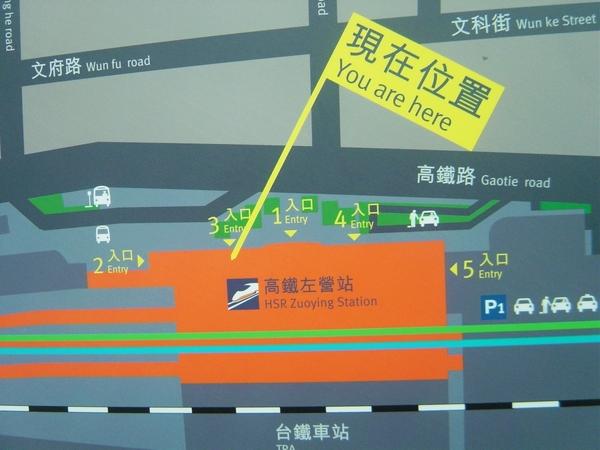 高鐵站內指標