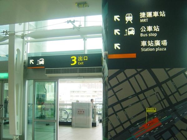 3號出口 往公車站或捷運站