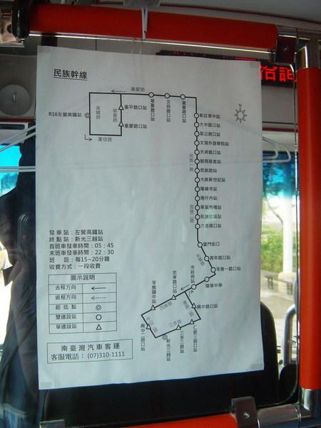 車上的營運路線圖