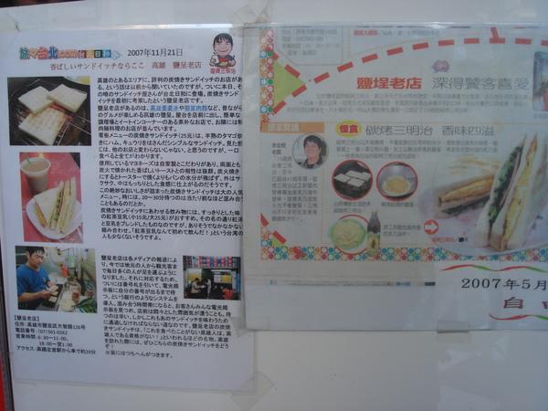 DSC00161.JPG