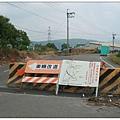 舊義里橋后里端,目前擺有施工封閉資訊