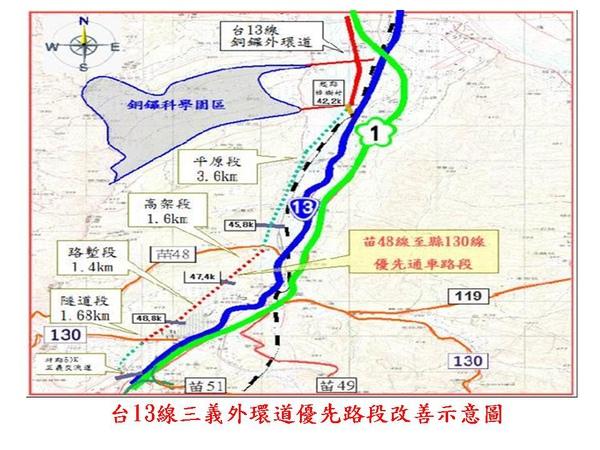 台13三義外環道示意圖.jpg
