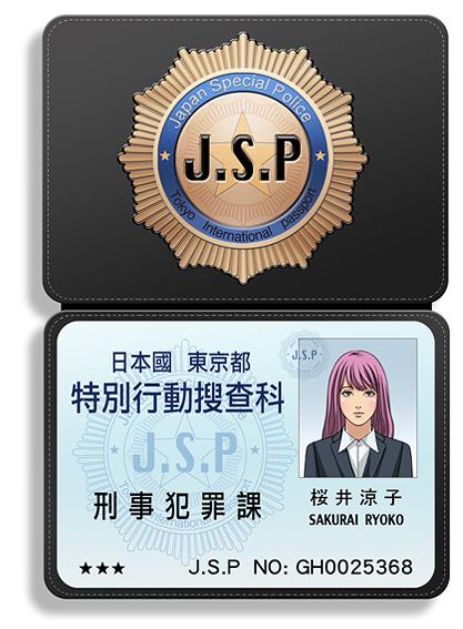 JSP-SAKURAI RYOKO.jpg